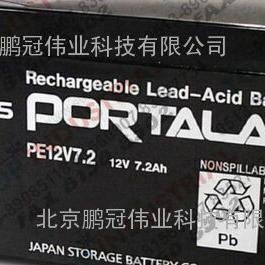 日本GS-YUASA蓄电池PE12V7.2价格/参数