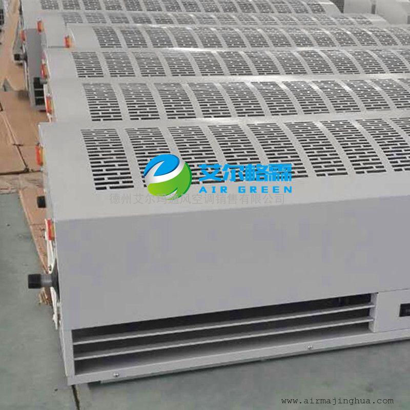 专业生产商场门口用的热水型贯流式空气幕