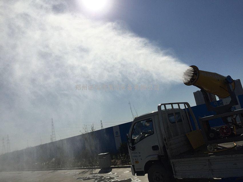 工地降尘喷雾机,环保降尘雾炮,工矿降尘远程喷雾机