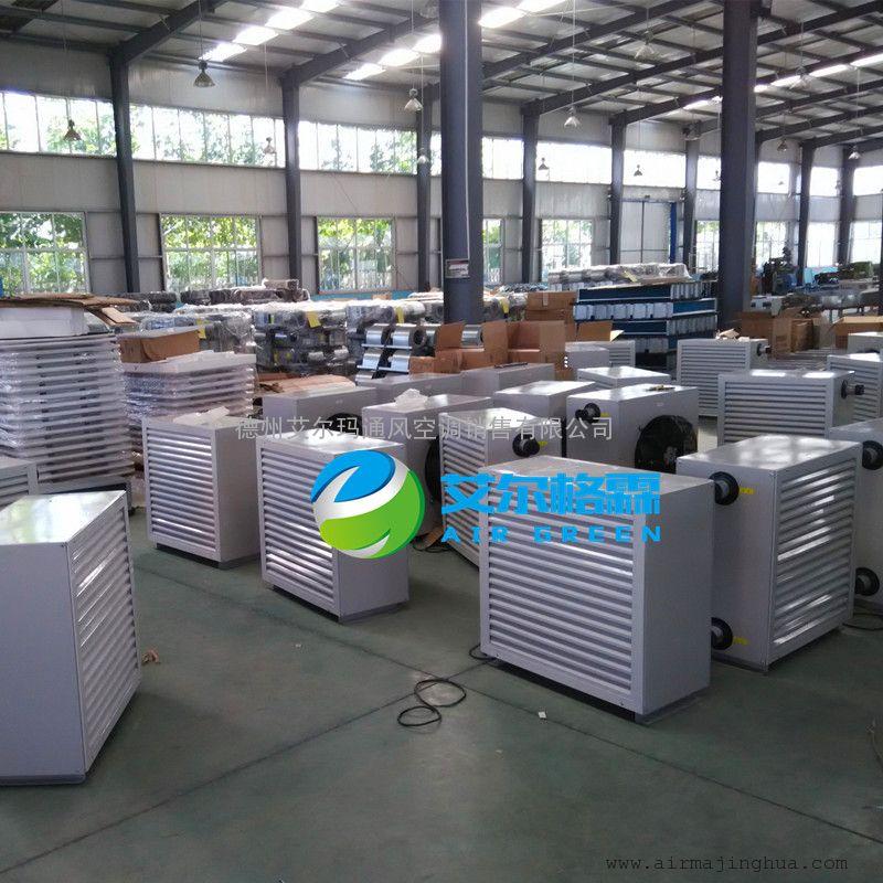 专业生产铜管换热器的冷热水暖风机