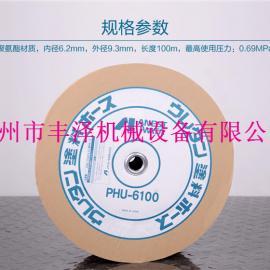 日本IWATA岩田PHU-6100(PHU-620)涂料管