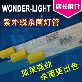 美国WONDER-LIGHT 254nm波长 农业用水灭菌灯