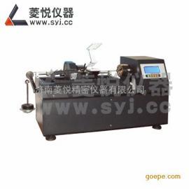 菱悦供应EZ-1金属线材扭转试验机 铜丝扭力检测机 钢丝扭矩测试机