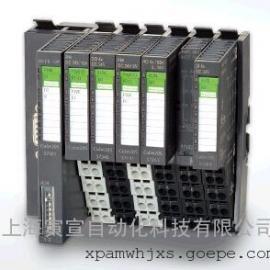 MURR穆尔I/O系统Cube20S模块产品选型简介