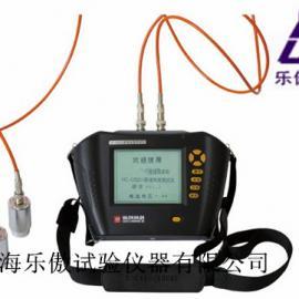 裂缝深度测试仪HC-CS201