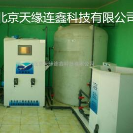 潞城化�W法二氧化氯加��b置、操作���