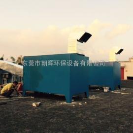 广西北海活性炭废气吸附设备