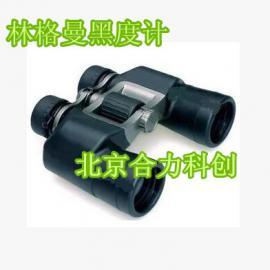 烟气监测望远镜 HC10 黑度计