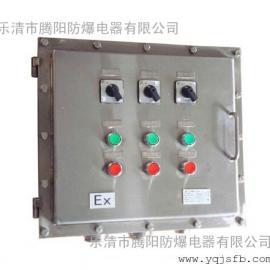 加油站防爆配电箱