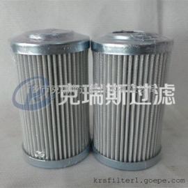 厂家批发滤芯承天倍达21FC5121-140*250/15承天倍达液压油滤芯