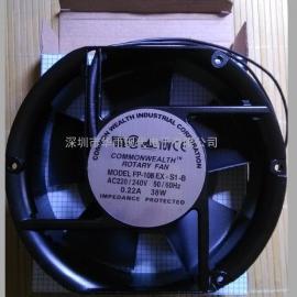 配�柜散�犸L扇 FP-108EX-S1-B