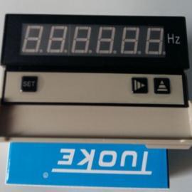 上海托克DB6-PRO改良版高频率转速表
