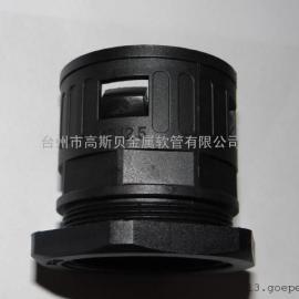 【高斯贝软管】高品质塑料软管接头 直插式波纹管接头 快递接头