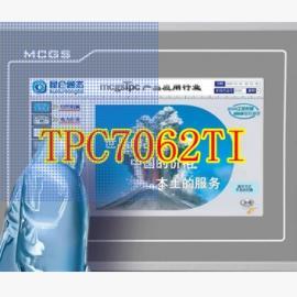 TPC7062Ti昆仑通泰触摸屏7英寸高亮度液晶屏带网口