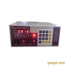 微机流量控制仪