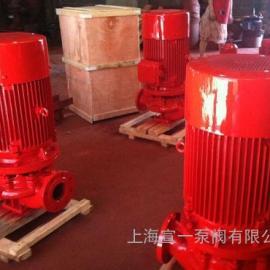 宣一立式消防泵 XBD立式消防泵 XBD稳压立式消防泵