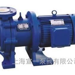 宣一CQB-F氟塑料磁力泵 CQB-F耐腐蚀磁力泵