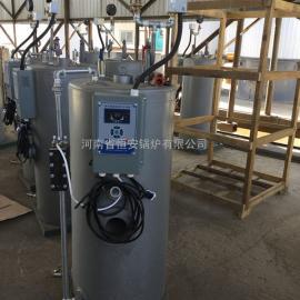 恒安锅炉-家庭用取暖锅炉-燃气-甲醇热水锅炉-恒安锅炉有限公司