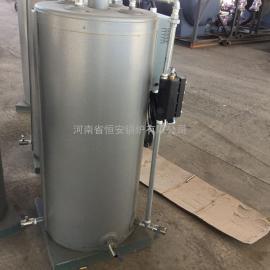小型燃气蒸汽发生器-锅炉-小型甲醇锅炉-小型取暖锅炉-恒安锅炉