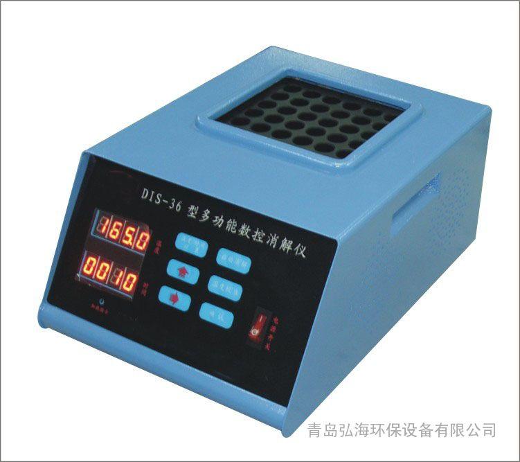 DIS-36型数控多功能消解仪