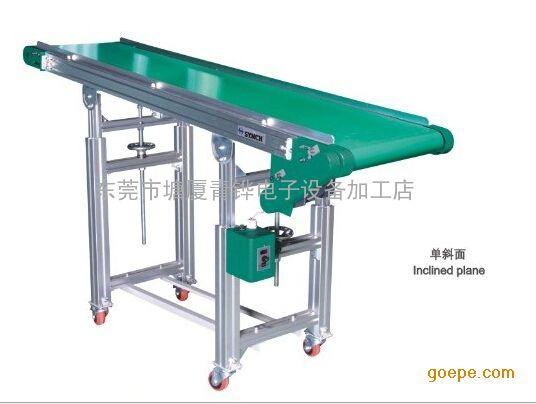 传送带生产厂家_东莞小型注塑机 单斜式传送带桌面输送机生产厂家