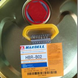 �h�冷�鲇� HBR-B02,5G原�b螺�U�嚎s�C冷�鲇�