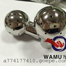 温州万姆 卫生级固定清洗球 不锈钢焊接清洗球