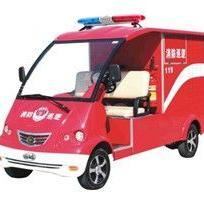 欧洁带水箱电动消防车(DVXF-3)价位