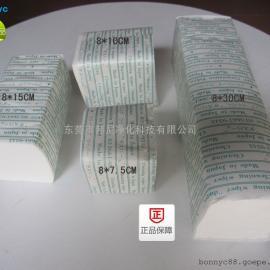 DUSPER K3无尘纸,柔软不刮伤表面,无尘擦拭纸
