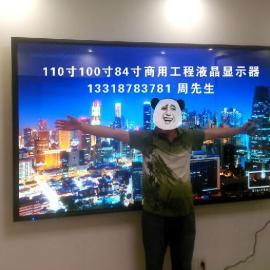 广州90寸85寸80寸70寸超大尺寸高清液晶显示器/液晶电视机出租报�