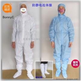 防静电衣-防静电涤纶工作服-无尘衣厂家直销