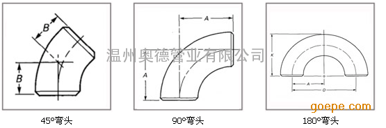 温州不锈钢无缝弯头DN50 PN16 57*3.5