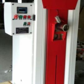 全自动阀口包装机 全自动定量称重包装机 螺杆送料包装机