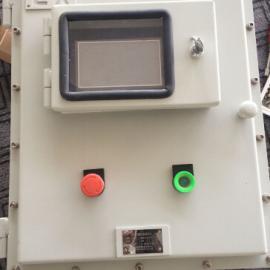 人�C界面�|摸屏防爆控制箱