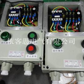 BQD53-16A防爆电磁起动器内部接线图