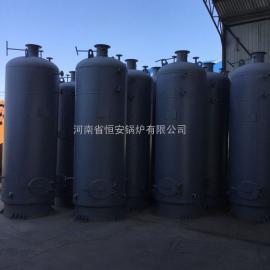 恒安立式锅炉-立式燃煤锅炉-立式燃煤蒸汽锅炉-立式燃煤热水锅炉
