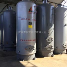 立式蒸汽锅炉立式锅炉-立式燃煤锅炉-立式燃气锅炉-立式蒸汽锅炉