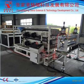 PVC塑料平改坡瓦机器 张家港格瑞 塑料瓦机器设备生产线