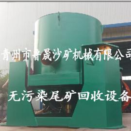 尾矿选矿设备,选尾矿机械