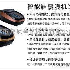 智能鞋底覆膜机(鞋套机)XT46