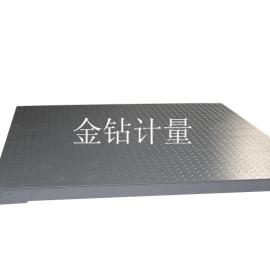 【金钻】防爆地磅碳钢台面电子地磅可带打印