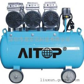 2HP静音无油空压机