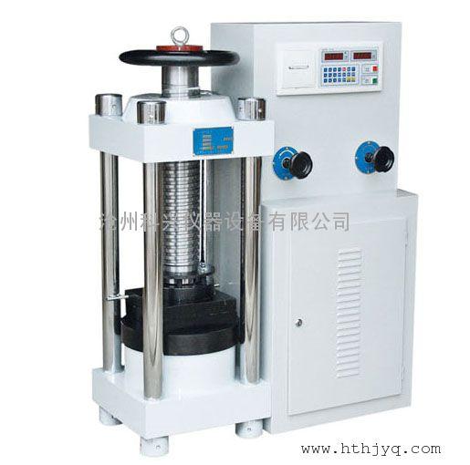 电液式混凝土压力试验机