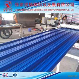 PVC塑料梯形瓦生产线 张家港格瑞 塑料瓦机器设备生产线