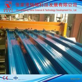 PVC塑料琉璃瓦、梯形瓦机器设备生产线 张家港格瑞科技
