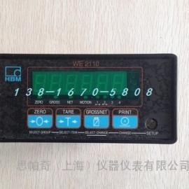 WE2110称重仪表