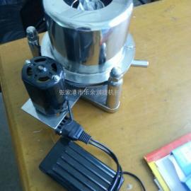 供应SS-100三足式实验室离心机,实验室脱水机,甩干机