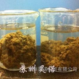 工业污水处理絮凝剂
