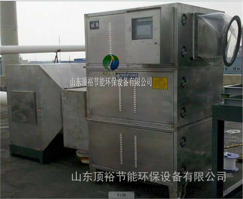 山东除臭设备KL-002