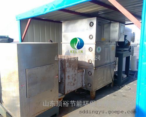 山东废气处理设备KL-003